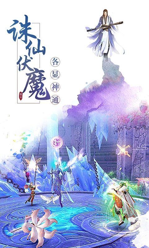 青云剑诀(GM版)