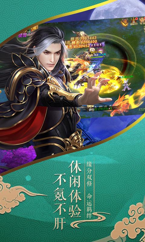 唐门六道(送千元充值)