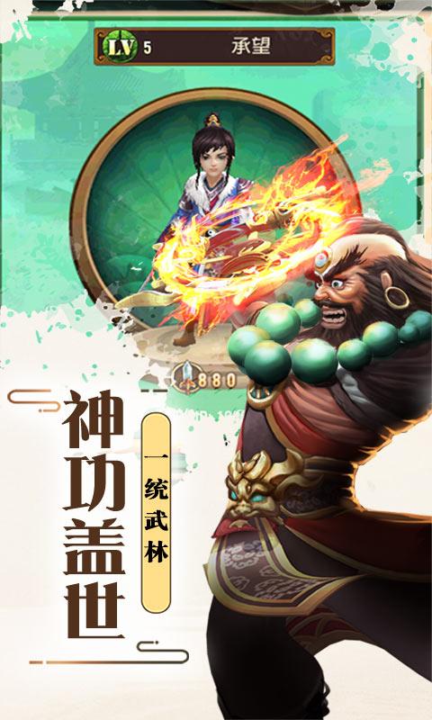 侠客游(海量元宝)