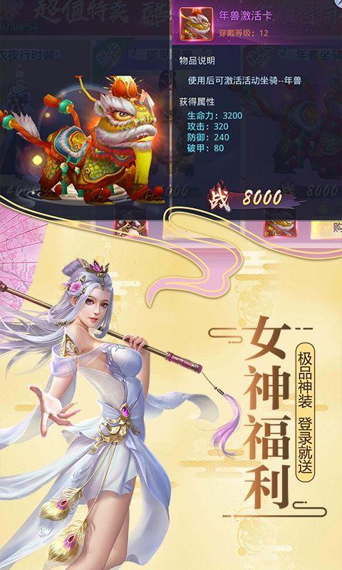 莽荒纪(送异界灵鲲)